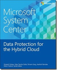 Free ebook supplement: Microsoft System Center DPM VMware Private Cloud Protection
